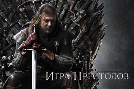 Фильм Про» выбирает лучшие сериалы 2 14 - Filmpro ru